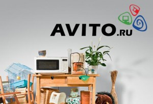 logo_avitto_sale