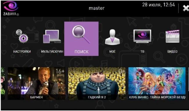 должностная инструкция видеоинженера на телевидении - фото 3